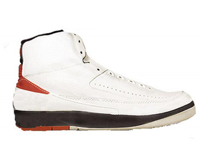 jordans sneakers official website 28 images shoe